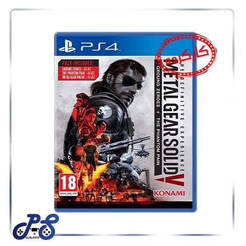 خرید-بازی-metal-gear-solid-v-definitive-edition-ریجن-۲-برای-ps4-کارکرده