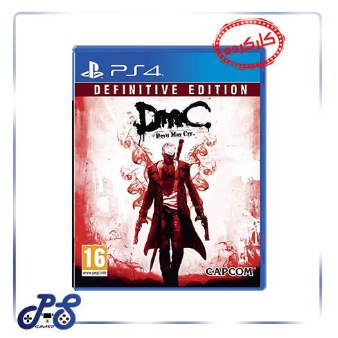 خرید-بازی-devil-may-cry-definitive-edition-ریجن-2-برای-ps4-کارکرده