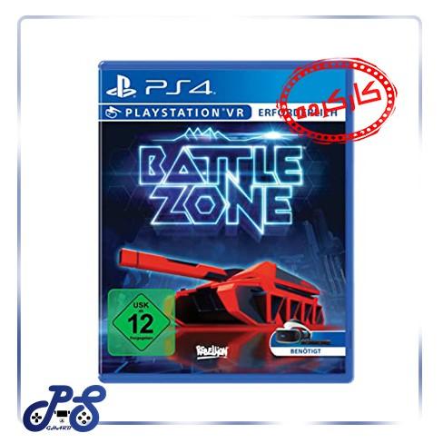 خرید-بازی-battlezone-ریجن-2-برای-ps4-کارکرده