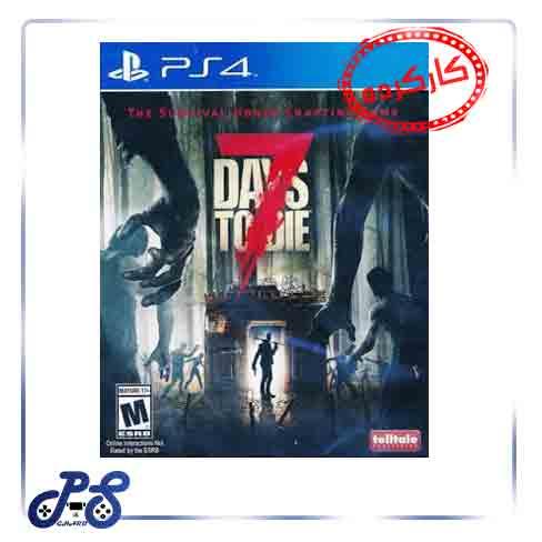 خرید بازی 7 Days to Die ریجن all برای ps4 - کارکرده