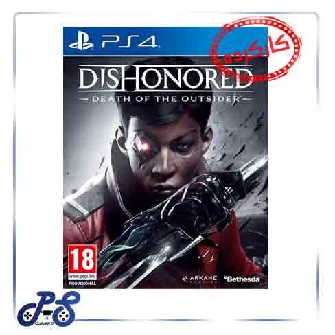 خرید بازی Dishonored Death of the Outsider ریجن 2 برای ps4 - کارکرده